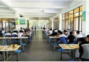 浙江体育职业技术学院萧山食堂等改造项目监理服务成交结果公告